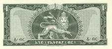 Эфиопия: 1 доллар (1966 г.)