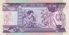 Эфиопия: 100 быров (1976 г.)
