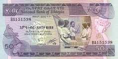Эфиопия: 50 быров (1976 г.)