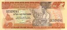 Эфиопия: 5 быров (1976 г.)
