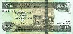 Эфиопия: 100 быров 2003-15 г.