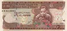 Эфиопия: 10 быров 1997-2015 г.