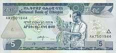 Эфиопия: 5 быров 1997-2015 г.