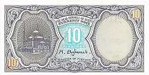 Египет: 10 пиастров (1998 г.)