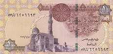 Египет: 1 фунт 2016-17 г.