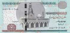 Египет: 5 фунтов 2014-17 г.
