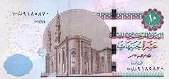 Египет: 10 фунтов 2014-17 г.