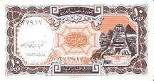 Египет: 10 пиастров (1997 г.)