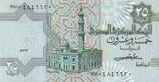 Египет: 25 пиастров 1980-84 г.