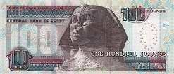 Египет: 100 фунтов 2014-17 г.