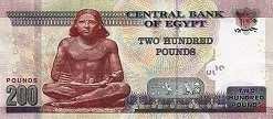Египет: 200 фунтов 2014-16 г.