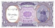 Египет: 10 пиастров (2002 г.)