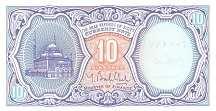 Египет: 10 пиастров (2006 г.)
