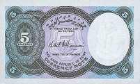 Египет: 5 пиастров (2002 г.)