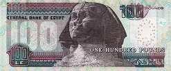 Египет: 100 фунтов 2000-14 г.
