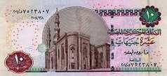 Египет: 10 фунтов 2003-14 г.