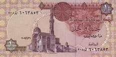 Египет: 1 фунт 2007-14 г.