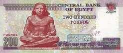 Египет: 200 фунтов 2009-14 г.