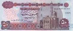 Египет: 50 фунтов 2001-16 г.