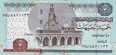 Египет: 5 фунтов 2001-13 г.