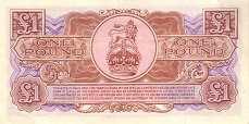 Военные Силы Великобритании: 1 фунт (1956 г.)