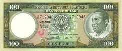 Экваториальная Гвинея: 100 экуэле 1975 г.