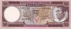 Экваториальная Гвинея: 50 экуэле 1975 г.