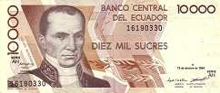 Эквадор: 10000 сукре 1988-99 г.