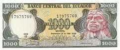 Эквадор: 1000 сукре 1984-88 г.