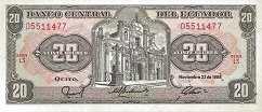 Эквадор: 20 сукре 1986-88 г.