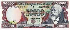 Эквадор: 50000 сукре 1995-99 г.