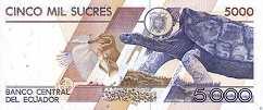 Эквадор: 5000 сукре 1987-99 г.