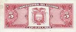 Эквадор: 5 сукре 1988 г.