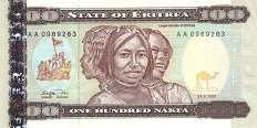 Эритрея: 100 накф 1997 г.