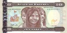 Эритрея: 10 накф 1997 г.