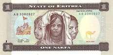 Эритрея: 1 накфа 1997 г.