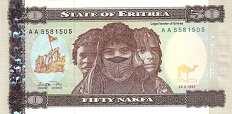 Эритрея: 50 накф 1997 г.