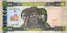 Эритрея: 50 накф 2011 г.