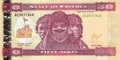 Эритрея: 50 накф 2004 г.