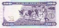 Эритрея: 100 накф 2004 г.