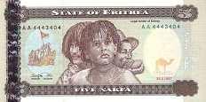 Эритрея: 5 накф 1997 г.