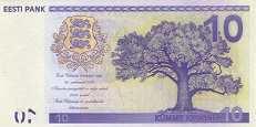 Эстония: 10 крон 2008 г. (юбилейная)