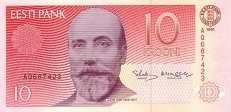 Эстония: 10 крон 1991 г.