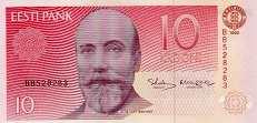 Эстония: 10 крон 1992 г.