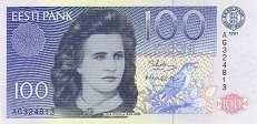 Эстония: 100 крон 1991 г.