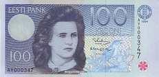 Эстония: 100 крон 1994 г.