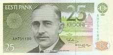 Эстония: 25 крон 1991 г.