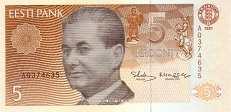 Эстония: 5 крон 1991 г.