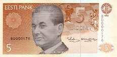 Эстония: 5 крон 1992 г.