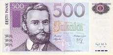Эстония: 500 крон 2000 г.